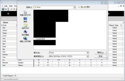 CreateRos-Editor2